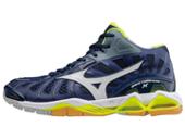 Buty halowe Mizuno Wave Tornado X 771 MID