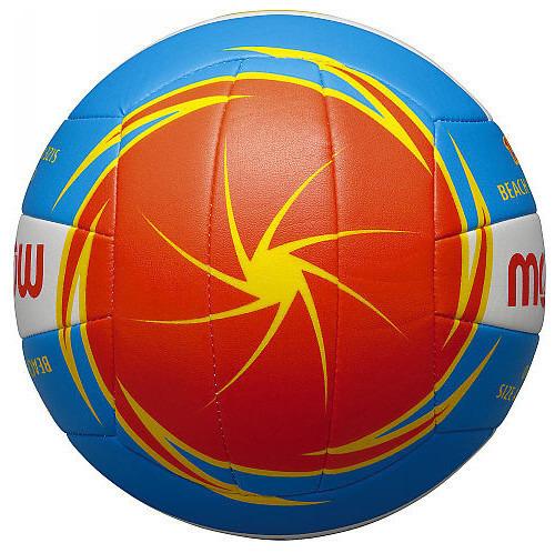 Piłka siatkowa plażowa Molten V5B1500-CO